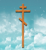 Кресты дерево