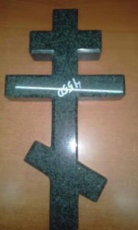 Крест Гранитный  Зеленый