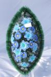 Венок v012 голубой